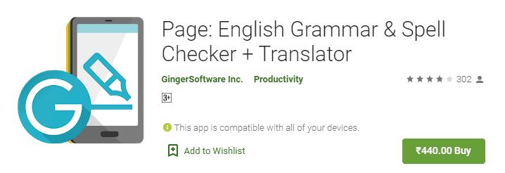 English Grammar & Spell Checker + Translator